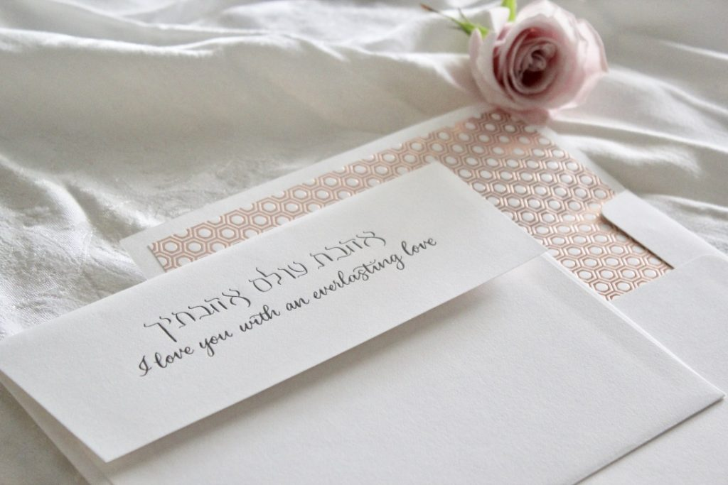 Leah E Moss - inner envelope for wedding in black letterpress and rose gold foil