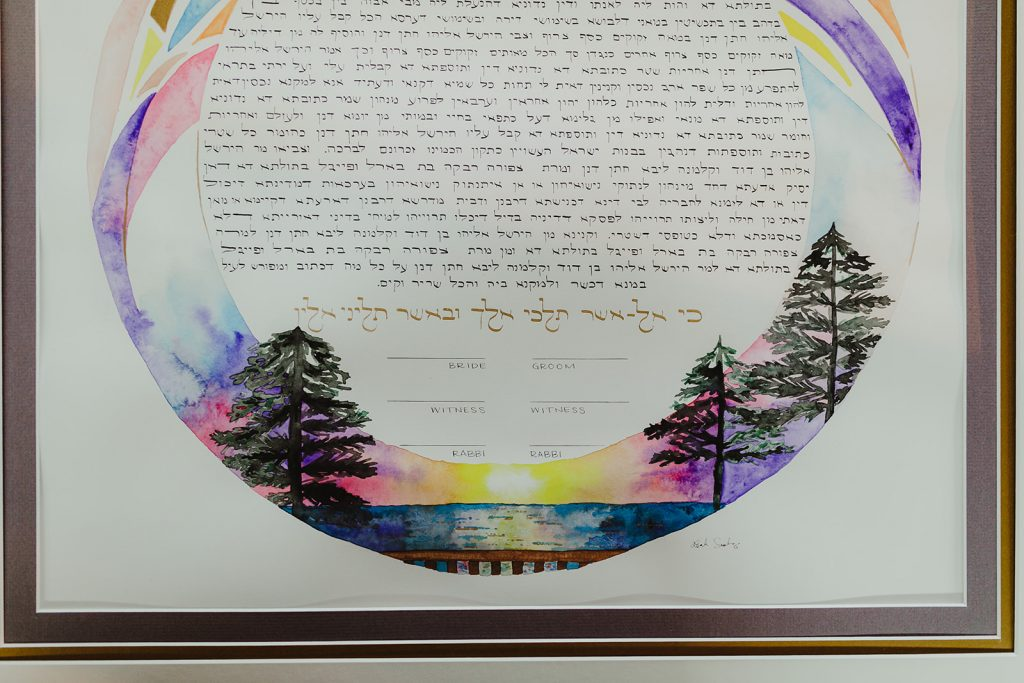 Watercolor custom Ketubah - Eastern Market wedding recap from Detroit calligrapher Leah E. Moss Designs with photos by Jill DeVries Photography #detroitwedding #moderncalligraphy #custominvitation