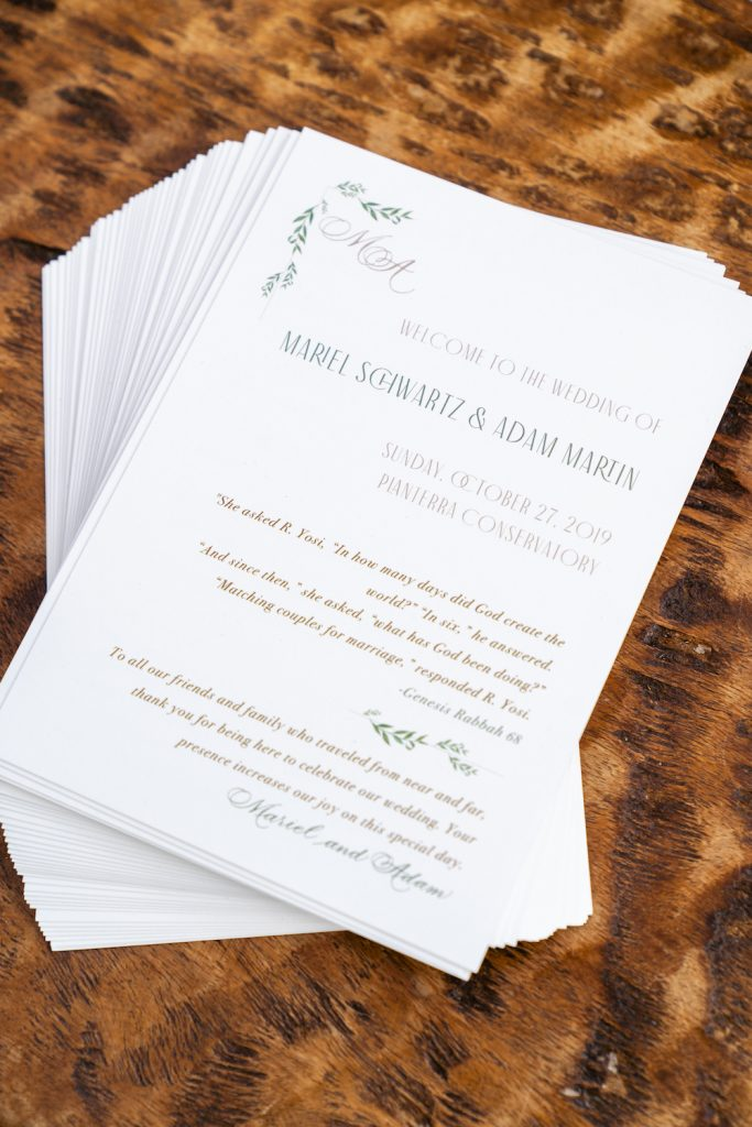 Jewish wedding ceremony program - Greenery-filled Planterra wedding - Leah E. Moss Designs